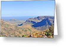 Panorama Mountain View Greeting Card
