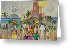 Panorama Of Oman Greeting Card