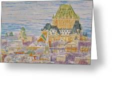 Panorama Of Quebec.2004 Greeting Card