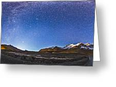 Panorama Of The Columbia Icefields Greeting Card