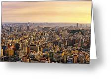Panoramic Barcelona Greeting Card