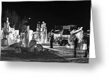Panoramic Night Greeting Card