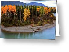 Panoramic Northern River Greeting Card