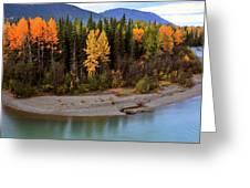 Panoramic Northern River Greeting Card