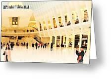 Panoramic Oculus In New York  Greeting Card