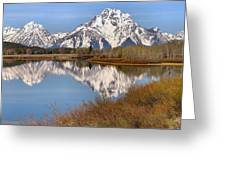 Panoramic Reflections At Oxbow Greeting Card