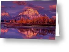 Panoramic Sunrise Oxbow Bend Grand Tetons National Park Greeting Card