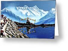 Panoramic View Of Annapurna Mountain Nepal Greeting Card