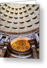 Pantheon Abstract Greeting Card