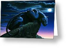 Panther On Rock Greeting Card