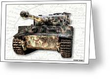 Panzer Tiger I Front Greeting Card