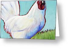 Papa Bresse Greeting Card