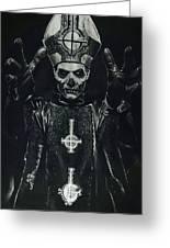 Papa Emeritus II Greeting Card