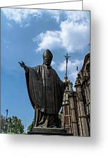 Papa Juan Pablo II - Mexico City I Greeting Card