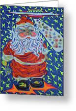 Papa Noel Des Etoilles Greeting Card