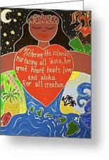 Papahanaumoku Greeting Card