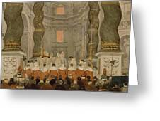 Papal Ceremony In St Peter In Rome Under The Canopy Of Bernini Greeting Card