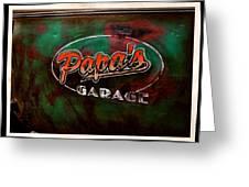 Papa's Garage Greeting Card