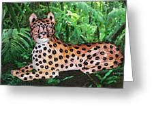 Paper Mache Leopard Greeting Card