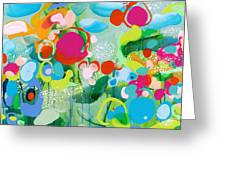 Paradise Outer Limits Greeting Card