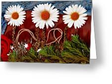 Paradise  Peace Greeting Card