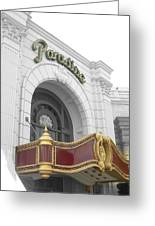 Paradisetheatre Greeting Card
