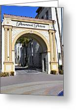 Paramount Arch Greeting Card