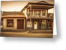 Paramount Ranch Agoura Hotel - Panorama Greeting Card