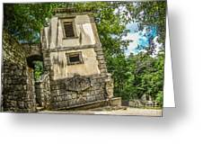 Parco Dei Mostri, Park Of The Monster, In Bomarzo Greeting Card