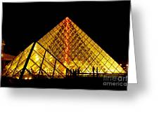 Paris 6 Greeting Card