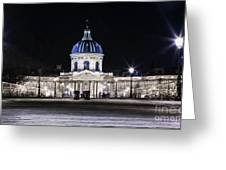 Paris At Night 20 Greeting Card