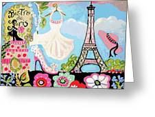 Paris Bistro Dress  Greeting Card