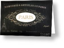 Paris Black And White Gold Typography Home Decor - French Script Paris Wall Art Home Decor Greeting Card