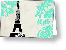 Paris Blues Greeting Card
