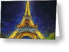 Paris By Night Greeting Card
