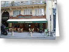 Paris Cafe Bistro Vivienne - Paris Cafes Bistro Restaurant-paris Cafe Galerie Vivienne Greeting Card