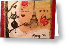 Paris Cat  Greeting Card