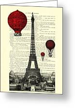 Paris, City Of Love Greeting Card