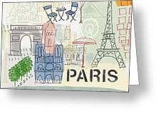 Paris Cityscape- Art By Linda Woods Greeting Card