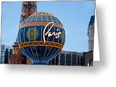 Paris-eifel Tower-las Vegas Greeting Card