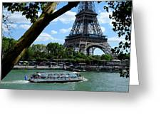 Paris Eiffel Boat Greeting Card