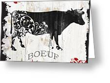 Paris Farm Sign Cow Greeting Card