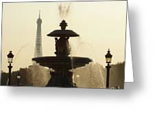 Paris Fountain In Sepia Greeting Card