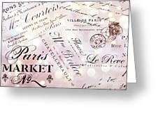 Paris French Script Wall Decor - French Script Letters Typography - Paris French Script Wall Decor Greeting Card