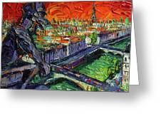 Paris Gargoyle Contemplation Textural Impressionist Stylized Cityscape Greeting Card