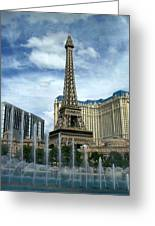 Paris Hotel And Bellagio Fountains Greeting Card