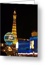 Paris Hotel At Night Greeting Card