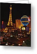 Paris In Las Vegas-nevada Greeting Card