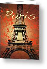 Paris In The Fall  Greeting Card