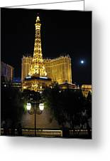 Paris Las Vegas Greeting Card